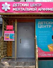 ул. Братиславская, 31 к.3